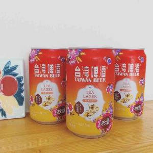 ローソンで台湾ビール「紅茶ラガー」を買ってきた!