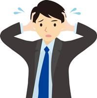 転職活動が会社にばれた同僚の話|バレたらクビになるのか考えてみる