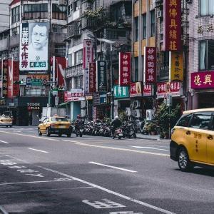 台湾のタクシー料金の目安は?おすすめ料金計算サイトと使い方