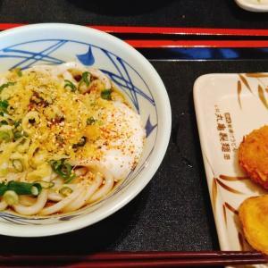 たまに無性に食べたくなる「丸亀製麺」、台湾でも食べられます♪