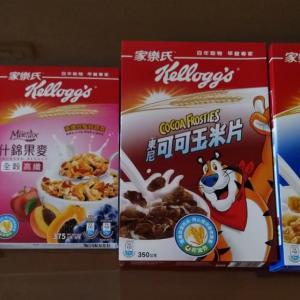台湾ぽくない我が家の朝食と全乳は寿命が縮む話