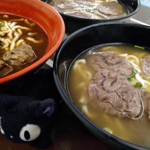 台中|すっきりとしたスープが絶品【提督府牛肉麵】の清燉牛肉麺