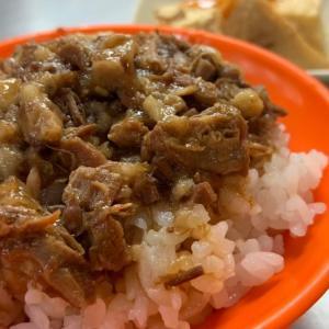 基隆|台湾で一番おいしい基隆夜市の魯肉飯【天一香肉羹順】