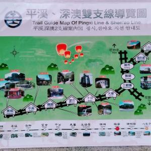 十分|台北から十分までの行き方【オススメは電車です】