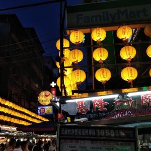基隆廟口夜市|基隆市民の私が選ぶオススメ店を一挙公開