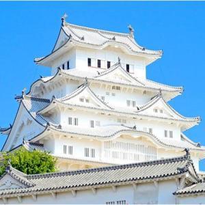 世界遺産姫路城を築城したのは誰?城主は誰で刑部姫は妖怪なのか?