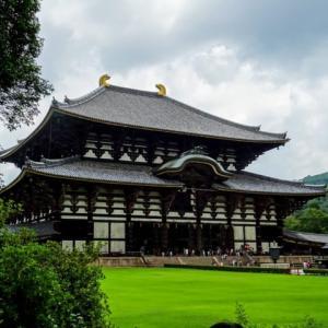 東大寺二月堂のお水取り2021年の日程はいつ?どんな行事で松明の意味は?