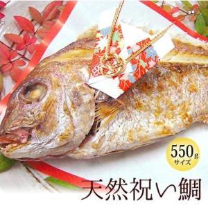 鯛の塩焼きの温め直しは美味しくない?再加熱の仕方と冷めた時のアレンジレシピは?