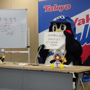 【UP】つば九郎の2020年契約更改を振り返る&2020年球団総額年俸も発表!