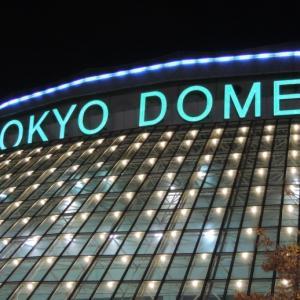 【2月29日】巨人VSヤクルト戦の試合中継&チケット払い戻し情報
