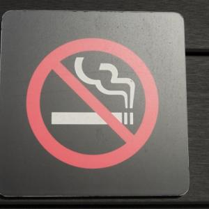 禁煙 2ヶ月目