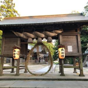 揖屋神社 輪越し祭り 黄泉平坂