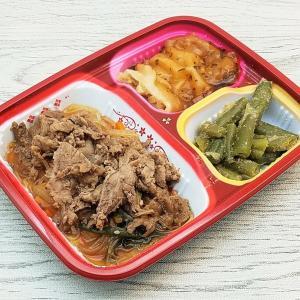 ワタミの宅食ダイレクト・塩分カロリーケア「牛肉のチャプチェ風」を食べました