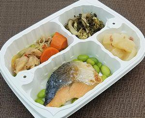 まごころケア食・糖質制限食「鮭の塩焼き弁当」を食べました