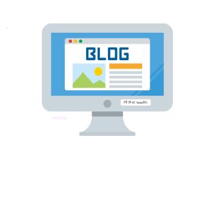 WordPress開設後の初期設定③無料で使いやすいテーマの設定方法