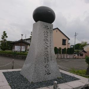 【兵庫】篠山へちょっと偵察