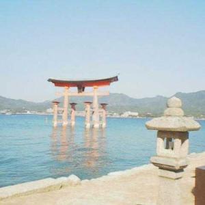 旅の思い出 初めての広島・岩国旅行2日目 2001/04/22
