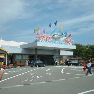 旅の思い出 和歌山旅行 2002/09/21