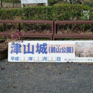 旅の思い出 鳥取・津山旅行2日目 2014/10/25