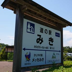 【兵庫】ひまわりの丘公園