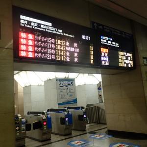 「乗り鉄に行こう」第四回 激アツ!阪堺電車 全 駅 制 覇 の巻 前編