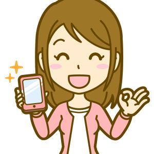PayPayでお買い物すると、最大30%戻って来るキャンペーンを、東京都日野市で開催中(2021年7月1日~2021年8月31日)