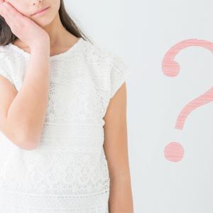 会社員の副業は確実に儲かる?ばれる?何したら、簡単に出来る?
