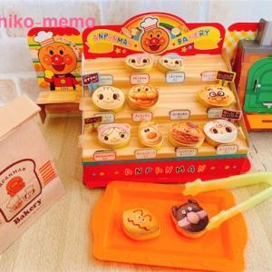 アンパンマンのパン屋さん玩具そっくり!?めばえ2019年11月号ふろくはアツいです。