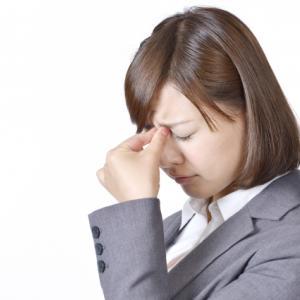 私がやっている「目の疲れ」や「頭痛」などの対策について書いてみた。
