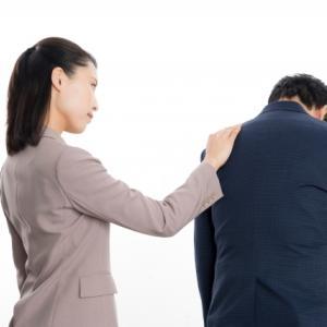 うつ病患者に対する接し方(職場・家族・恋人の場合)について解説