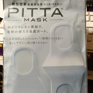 新型コロナウイルス流行によりマスクが品薄!?でも私にはこのマスクがあった!