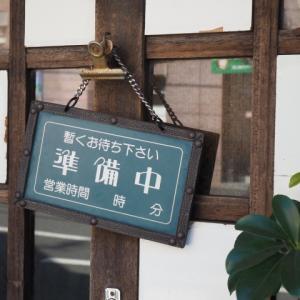体調不良に備えるアイテム【厳選10】