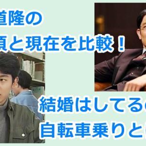 筒井道隆の若い頃と現在を比較!結婚はしてるの?自転車乗りとは?!