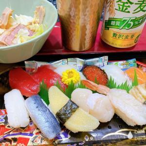 お寿司でぼっち呑み♪