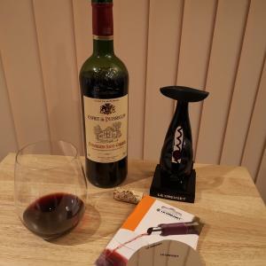 【ワイングッズ】おすすめしたい、使ってみて便利だったもの