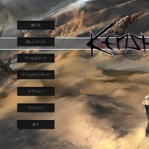 KenshiをMODマシマシで遊ぶ 第四幕