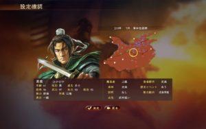 三国志13PKプレイ日記 その5 史実シナリオ「軍神包囲網」