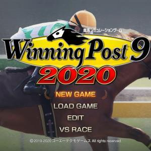 ウイニングポスト9 2020攻略プレイ日記その5 牧場施設の優先度