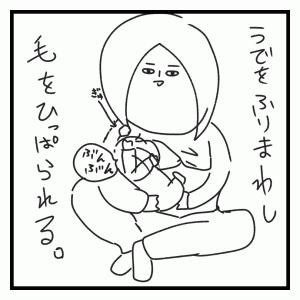 5ヶ月息子の騒がしい授乳スタイル