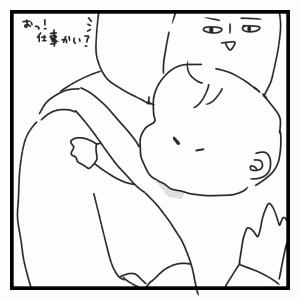 抱っこ紐に入れられし赤子の仕事
