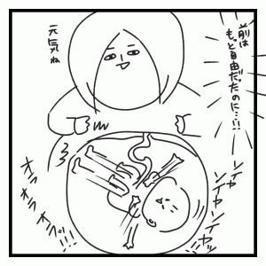新生児と重力