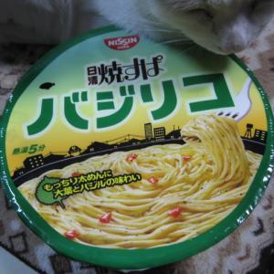 日清焼すぱ バジリコ食べました nissin
