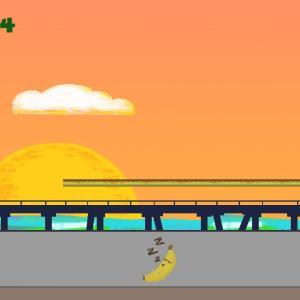 カエルのスケボーゲーム Skater Frog 横スクロールアクション 開発元: Gnarvana Studios パブリッシャー: Gnarvana Studios steam PC Review レビュー