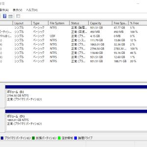 HDD ディスクの管理でパーティション表示されない場合の対処法