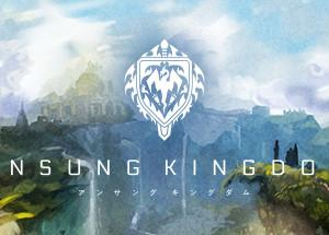 RPGゲーム Unsung Kingdom 名も無き王国 レビュー