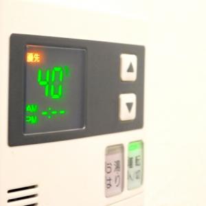 冬本番前に直ってくれてよかった:給湯器