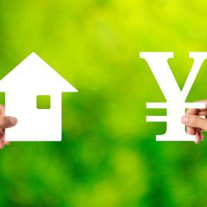 火災保険で家の無料修繕を!修繕見積もり調査サービス活用のすすめ