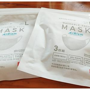 エアリズムマスクを購入してみました。