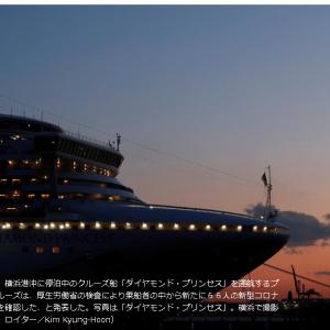 2020.2.17 ・経済指標イベント・クルーズ船から米国人が下船