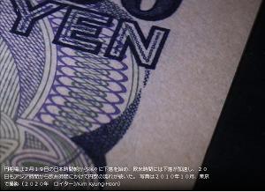 2020.2.22・コラム:円急落、「安全通貨」の機能終えんか=佐々木融氏